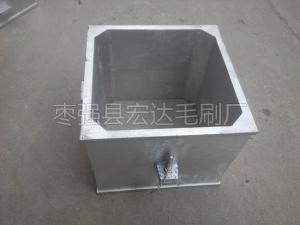 铝合金砂箱