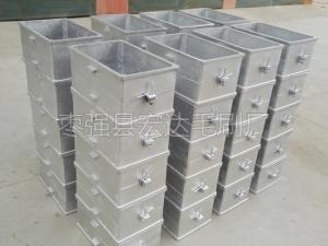 长方形铝合金砂箱